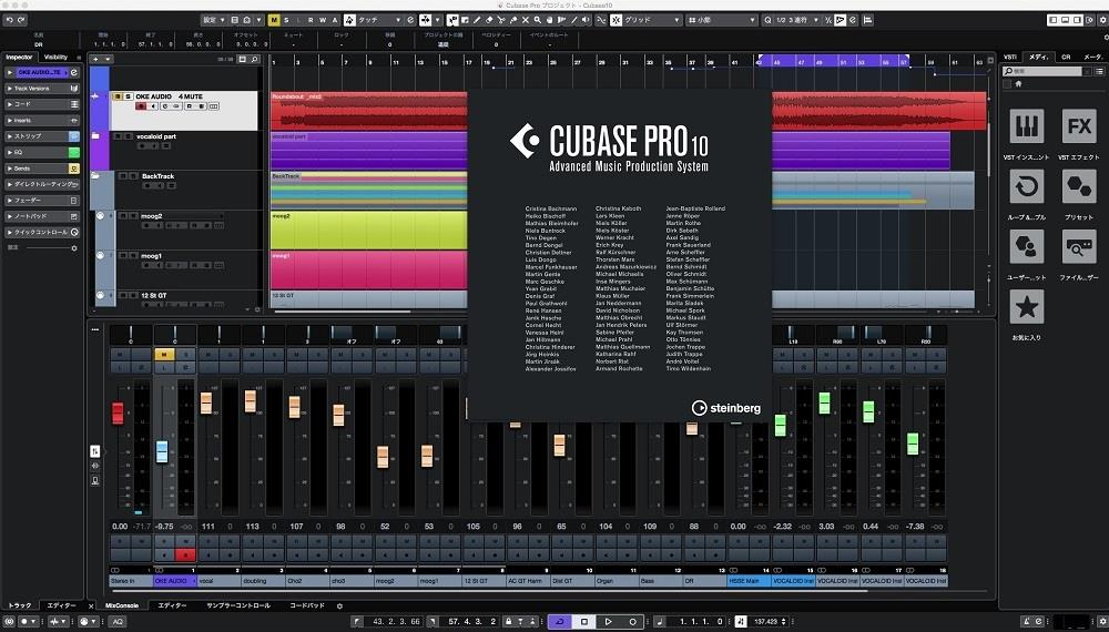 download cubase 5 for windows 10